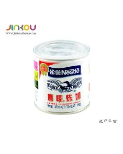 Nestle Eagle Sweetened Condensed Milk (350g)雀巢鹰唛炼奶