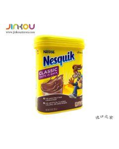 Nestle Nesquik Chocolate Flavor 10 OZ (285g) 雀巢巧克力味冲饮粉(固体饮料)
