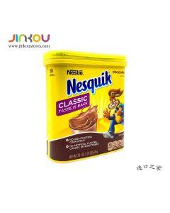 Nestle Nesquik Chocolate Flavour 20.1 OZ (570g) 雀巢巧克力味冲饮粉 (固体饮料)