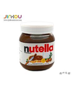 Nutella Hazelnut Spread (350g) 能多益可可榛子调味酱