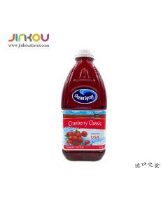 Ocean Spray Cranberry Classic Juice (1.5L) 优鲜沛经典蔓越莓果汁饮料
