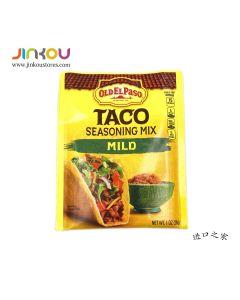 Old El Paso Taco Seasoning Mix Mild 1OZ (28g) 欧帕微辣玉米壳调味粉