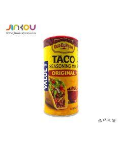 Old El Paso Taco Seasoning Mix Original 6.25 OZ (177g) 欧帕原味玉米壳调味粉