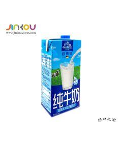 Oldenburger Full Cream Whole Milk (1L) 欧德堡超高温灭菌全脂牛奶