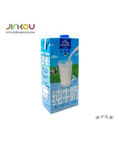 Oldenburger Semi-Skimmed Milk (1L) 欧德堡超高温灭菌高钙低脂牛奶
