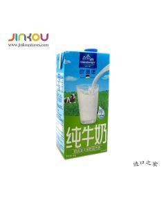 Oldenburger Skimmed Milk (1L) 欧德堡纯牛奶超高温灭菌脱脂牛奶