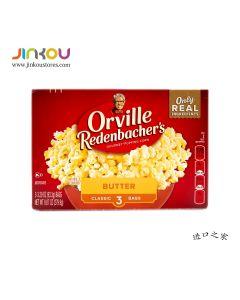 Orville Redenbacher's Butter Classic 3 Bags 9.87 OZ (279.9) 奥维尔黄油味爆米花