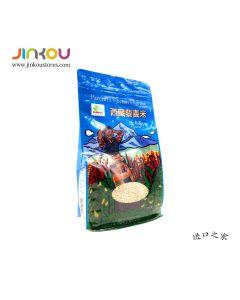 Parenti's Tibetan Quinoa (500g) 西藏藜麦米