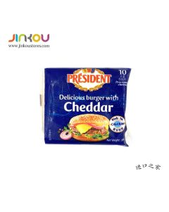 President Cheddar Cheese Burger Slices - 10 Slices (200g) 总统汉堡专用切达再制干酪片