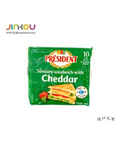 President Cheddar Cheese Sandwich Slices - 10 Slices (200g) 总统牌三明治专用奶酪片