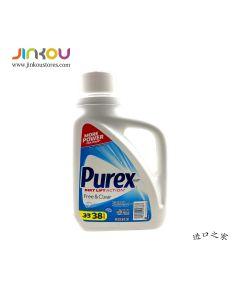 Purex Triple Action Detergent Free Clear 50 OZ (1.47L) 普雷克斯浓缩洗衣液(无香料、无色素)