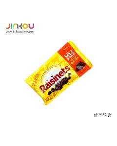 Nestle Raisinets Milk Chocolate 1.58 OZ  (44.7g) 雀巢葡萄干巧克力