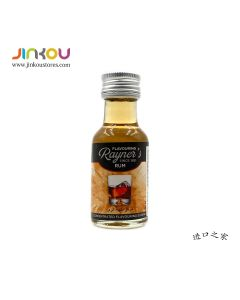 Rayner's Concentrated Flavoring Essence Rum (28mL) 瑞娜朗姆酒食用香精