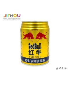 Red Bull (250ml) 红牛安奈吉饮料