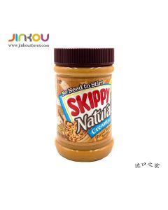 Skippy Peanut Butter Natural Creamy 15 OZ (425g) 史可比香滑花生酱