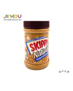 Skippy Natural Super Chunk Peanut Butter 15 OZ (425g) 史可比粗粒花生酱
