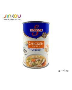 Swanson 100% Natural Chicken Broth (411g) 史云生牌100%纯天然鸡汤