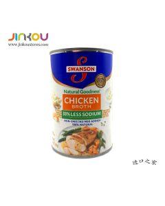 Swanson Natural Goodness Chicken Broth 33%Less Sodium (411g) SWANSON少盐鸡肉味清汤罐头