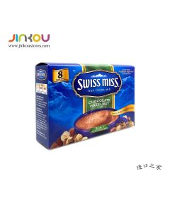 Swiss Miss Hot Cocoa Mix Chocolate Hazelnut Flavor (208g) 瑞士小姐棒子巧克力冲饮粉(固体饮料)