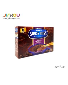 Swiss Miss Hot Cocoa Mix Dark Chocolate Mocha Flavor (248g) 瑞士小姐摩卡巧克力冲饮粉(固体饮料)