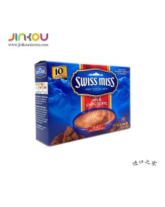 Swiss Miss Hot Cocoa Mix Milk Chocolate Flavor (280g) 瑞士小姐牛奶巧克力冲饮粉 (固体饮料)