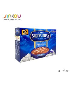 Swiss Miss Hot Cocoa Mix with Marshmallows Flavor (280g) 瑞士小姐棉花糖巧克力冲饮粉(固体饮料)