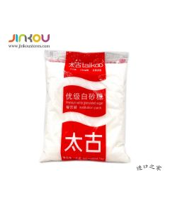 Taikoo Premium White Granulated Sugar (1Kg) 太古优级白砂糖 (餐饮装)