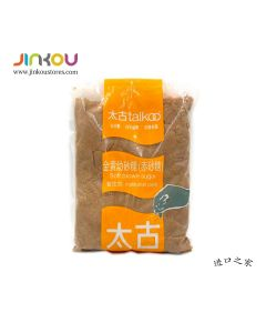 Taikoo Soft Brown Sugar (1Kg) 太古金黄幼砂糖 (赤砂糖)餐饮装